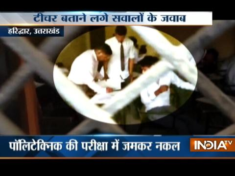 Teacher caught helping student to cheat during exam in private institute in Haridwar