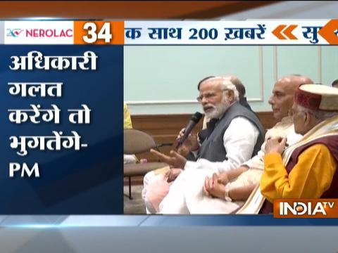 Superfast 200 | 23rd March, 2017, 05:00 PM ( Part 1 )