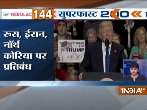Top International News   29th July, 2017