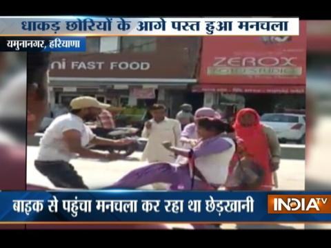 Caught On Camera: Girls beat biker for eve-teasing in Haryana