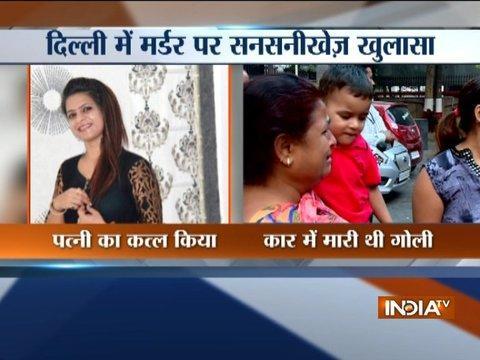 Shalimar Bagh murder case: Priya Mehra was shot dead by husband