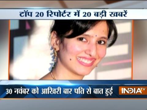 Top 20 Reporter | 8th December, 2016 ( Part 3 )