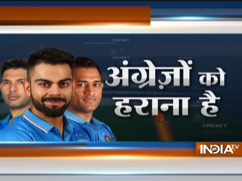 India vs England 1st ODI: India won the toss and opts to bowl