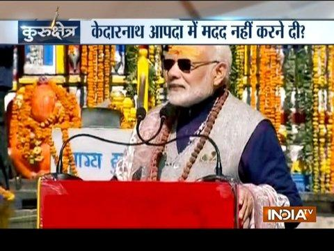 Kurukshetra: PM Modi visits Kedarnath to inaugurate slew of reconstruction projects