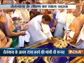 Telangana CM KCR offers Rs 5 crore gold to Tirupati temple