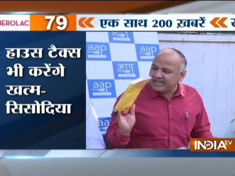 Superfast 200 | 27th March, 2017 ( Part 1 )