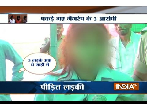 Bulandshahr gang rape: All three main accused are arrested