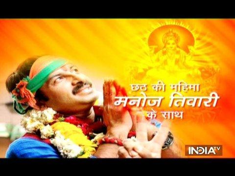 Bhojpuri singer Manoj Tiwari sings for Chhath Puja