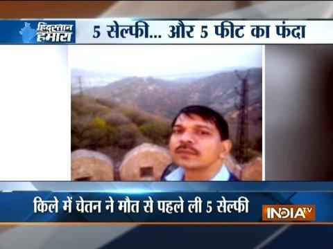 Body found hanging in Jaipur's Nahargarh fort