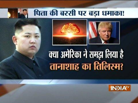 US vs North Korea: Kim Jong-un 'to launch nuke today' Part-1