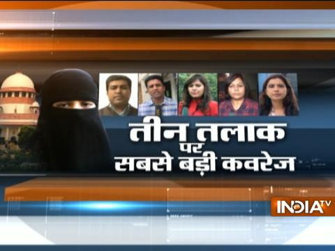Supreme Court upholds Triple Talaq practice, asks Union government to bring legislation