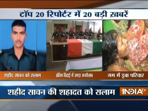 Top 20 Reporter | 24th June, 2017 ( Part 2 ) - India TV
