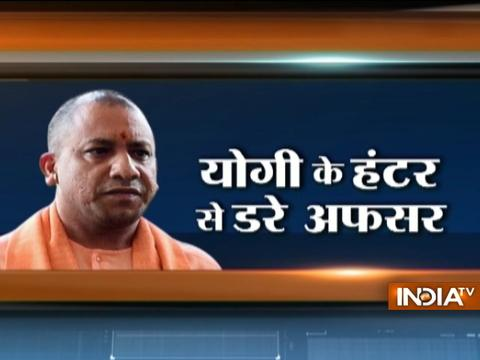 Yogi Adityanath warns officers he can call on landline anytime