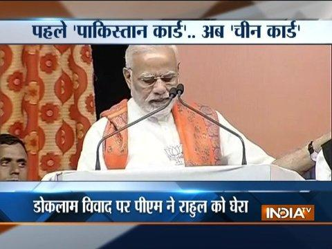 Gujarat polls: PM Modi takes a dig at Rahul over stance on China
