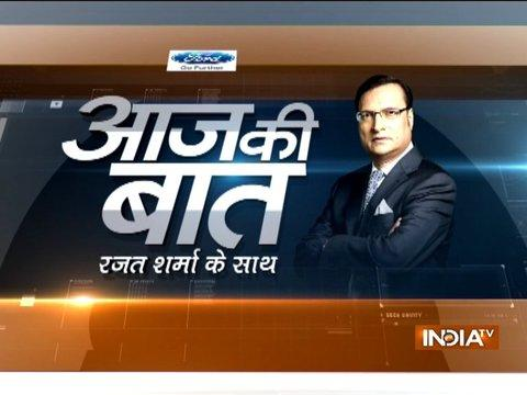 Aaj Ki Baat with Rajat Sharma | 25th September, 2017