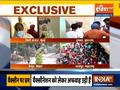 Maharashtra to Jharkhand who's spreading Rumours on vaccine? | watch
