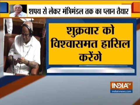 BS Yeddyurappa set to be Chief Minister for fourth time