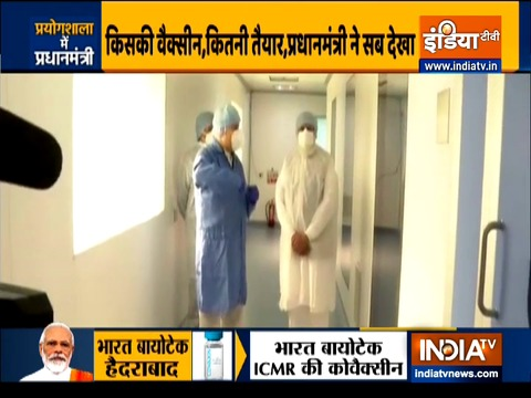 Haqikat Kya Hai: PM Modi visits Serum Institute to review coronavirus vaccine development