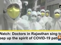 Watch: Doctors in Rajasthan sing to keep up the spirit of COVID-19 patient