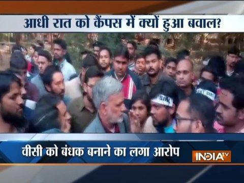Delhi: JNU students 'gherao' administration block over compulsory attendance issue