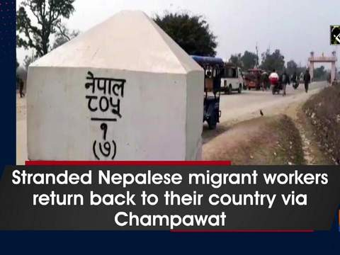 Stranded Nepalese migrant workers return back to their country via Champawat