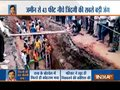 Bihar Rescue Operation: NDRF team leaves for Munger to get the baby girl out of borewell