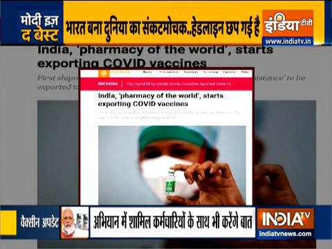 Haqikat Kya Hai: After Bhutan and Maldives, India to export vaccines to Nepal, Bangladesh