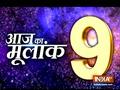 Know about your Moolank from Acharya Indu Prakash
