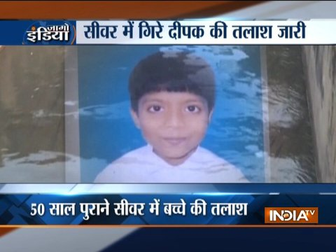 Bihar: Minor boy who fell into sewer in Patna yet to be found