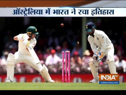 चौथा टेस्ट: सिडनी टेस्ट हुआ ड्रा, भारत ने 71 साल बाद ऑस्ट्रेलिया में जीती सीरीज़