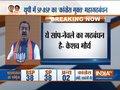 SP-BSP alliance for Lok Sabha polls: BJP slams its as casteist, opportunistic partnership