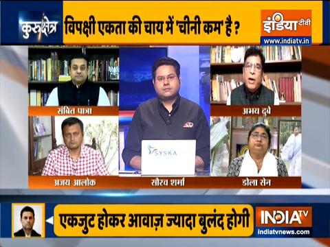 कुरुक्षेत्र | क्या विपक्ष राहुल गांधी को अपना नेता स्वीकार करेगा?