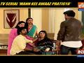Know what will happen in 'Mann Kee Awaaz Pratigya'