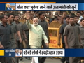 In his last Parliament speech, this how PM Modi took a jibe at it's opposition