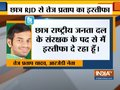 Tej Pratap Yadav resigns as RJD youth wing chief