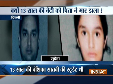 13-year-old girl killed by her own father in Delhi, accused father arrested