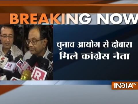 Election Commission must reject votes of two rebel MLAs, says P Chidambaram