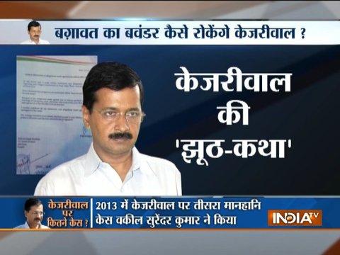 In Delhi, posters surface after Delhi CM Kejriwal's apology to SAD leader Majithia