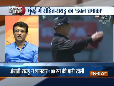 Rohit Sharma is currently in the form of his life: Sourav Ganguly to IndiaTV