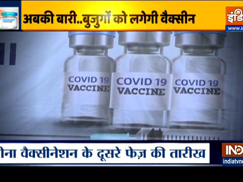 People above 60 years of age, 45+ with comorbidities to get vaccination from March 1: Goverment