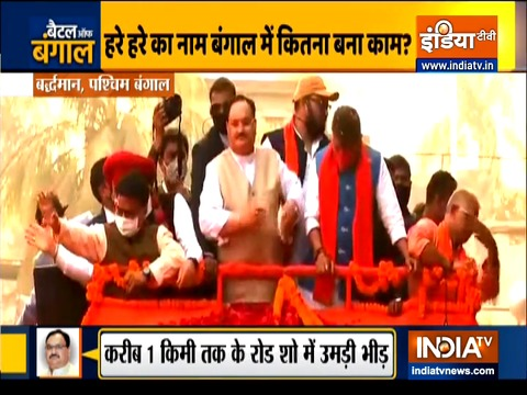 Kurukshetra: Bengal Battle intensifies as BJP President JP Nadda visits west bengal again