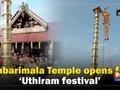 Sabarimala Temple opens for 'Uthiram festival'