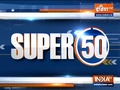 Super 50: Security forces destroy IED planted by militants in Kulgam