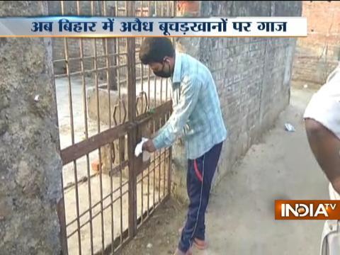 Seven illegal slaughterhouses sealed in Rohtas, Bihar