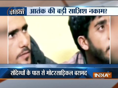 Pathankot Latest News, Photos and Videos - India TV News