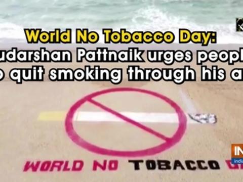 World No Tobacco Day: Sudarshan Pattnaik urges people to quit smoking through his art