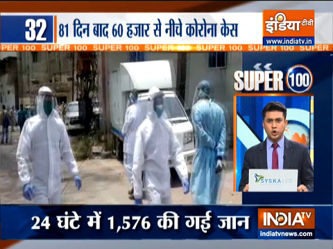 Super 100: People flout COVID norms at Delhi's Ghazipur Mandi