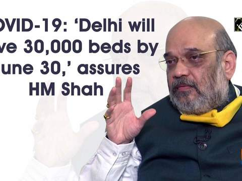 COVID-19: 'Delhi will have 30,000 beds by June 30,' assures HM Shah