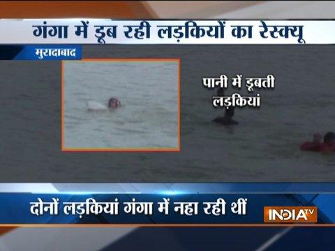 गणेश विसर्जन के दौरान हादसा, गंगा में डूब रहीं 2 लड़कियों को बचाया गया