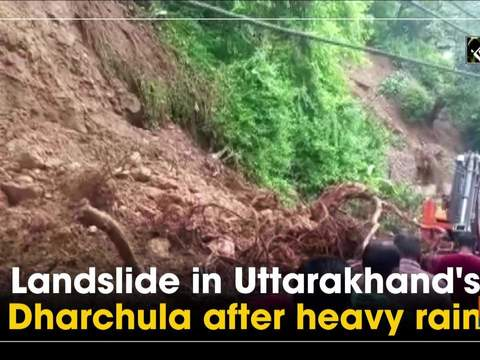 Landslide in Uttarakhand's Dharchula after heavy rain
